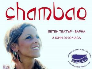 ЧАМБАО 3 юни Летен театър - Варна