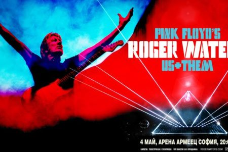 """ROGER WATERS """"US + THEM"""""""