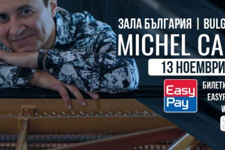 Michel Camilo Live in Sofia
