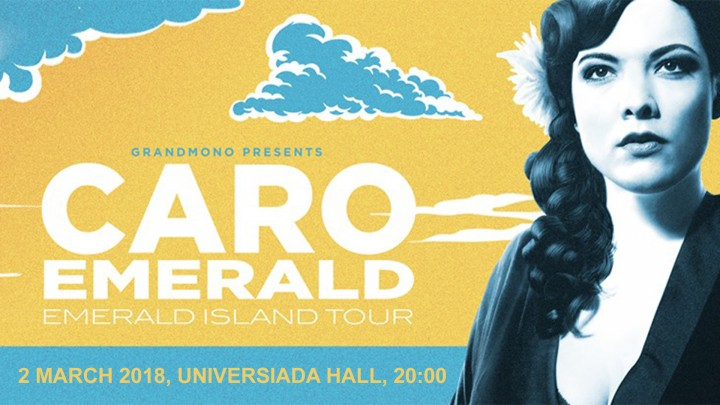 Caro Emerald с концерт в София