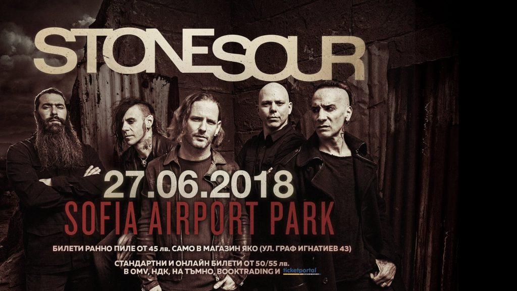 Stone Sour Live in Sofia