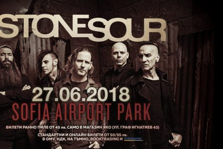 Stone Sour Live in Sofia