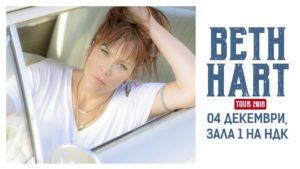 Beth Hart live in Sofia