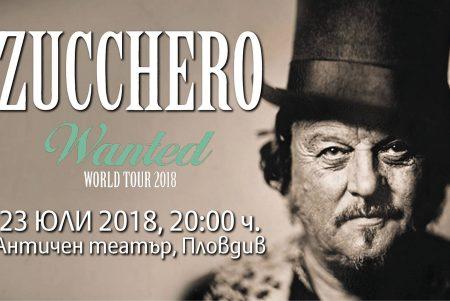 Zucchero 23 July 2018 in Plovdiv