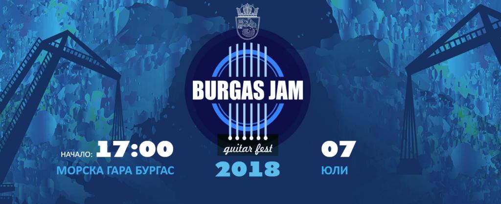 Burgas Jam